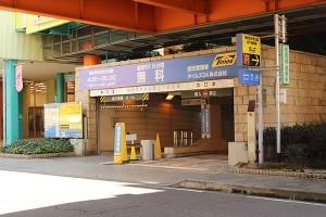 神奈川県海老名市のたかの司法書士事務所